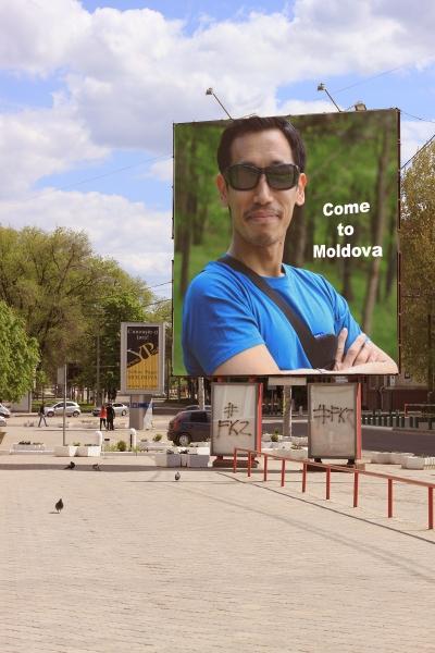 Come to Moldova